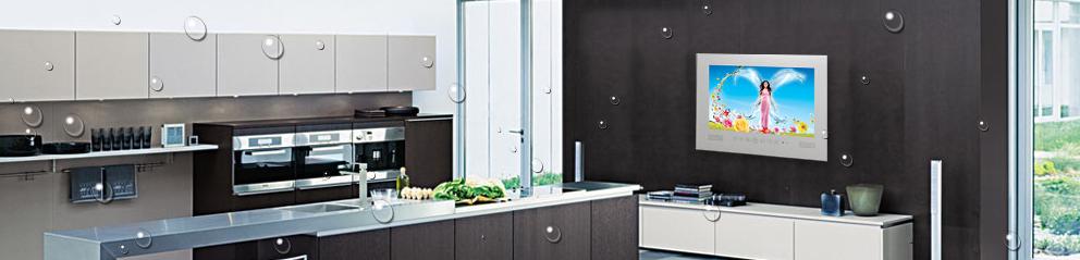 22 zoll lcd einbau badezimmer fernseher feuchtraum led tv dvb t hdmi ebay. Black Bedroom Furniture Sets. Home Design Ideas