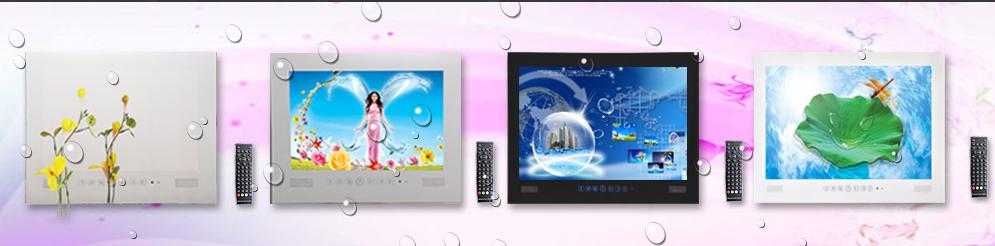Stunning Fernseher Fürs Badezimmer Ideas - Ideas & Design ...