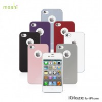 Moshi iGlaze 4: Snap-On Case für iPhone 4, 4S rot – Bild 2