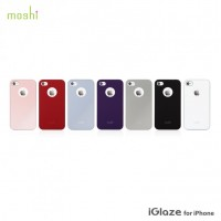Moshi iGlaze 4: Snap-On Case für iPhone 4, 4S rot – Bild 3
